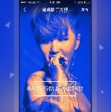 Zenelejátszó – Jango Radio (Android alkalmazás)
