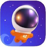 Space Frontier 2 - ûrhajós játék ( iPhone alkalmazás )