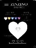 Zinzino Balance app (iPhone alkalmazás)